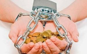 Para veya teminat alacağına ilişkin İlamların İcrası
